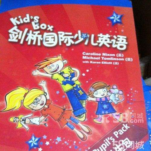 【图】剑桥国际少儿英语书
