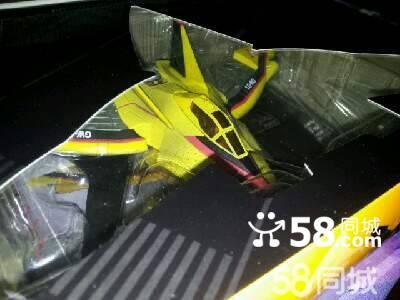 转让迪迦奥特曼里面的飞机模型.是日本货