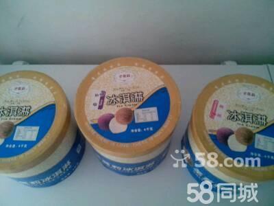 圣蔓莉桶装冰淇淋源自意大利