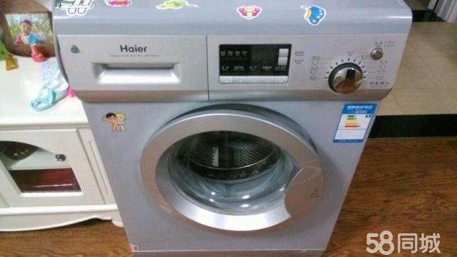 海尔滚桶6.5公斤全自动洗衣机