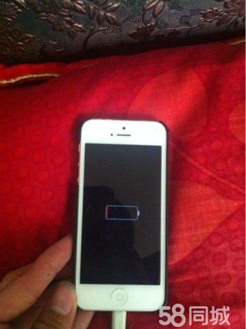 苹果关机充电图标 户口注销证明 苹果5s关机充电图标