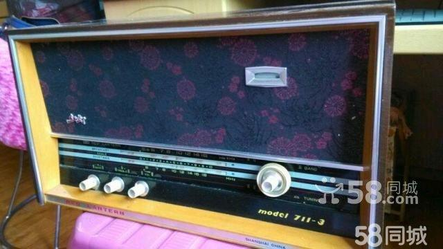 红灯牌老式收音机