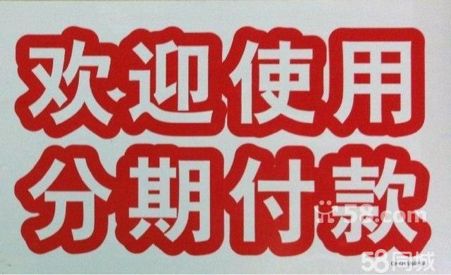 捷信七夕节手绘海报