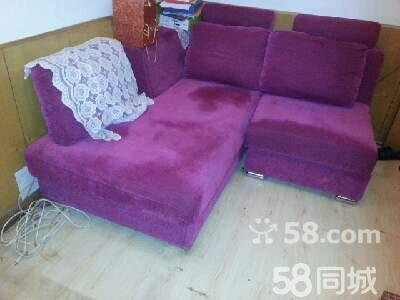 【图】全新紫色布艺沙发