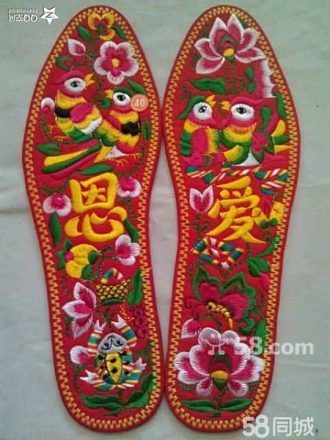 本鞋垫为电脑刺绣鞋垫,有很多种图案,有红色,黄色,桃红色三种,规格从