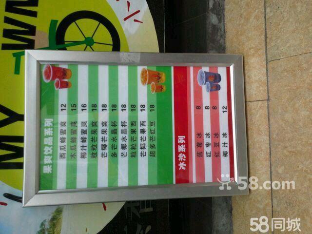 【图】超薄灯箱奶茶店小吃店v样本-样本南山区图纸南山钢筋工图片