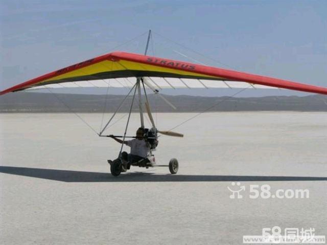 【图】出售动力三角翼动力伞