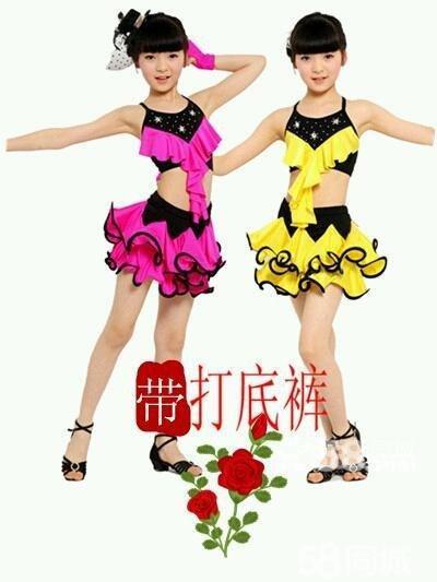 【图】2013年新款儿童拉丁舞裙
