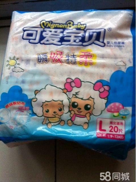 【图】可爱宝贝纸尿裤l号
