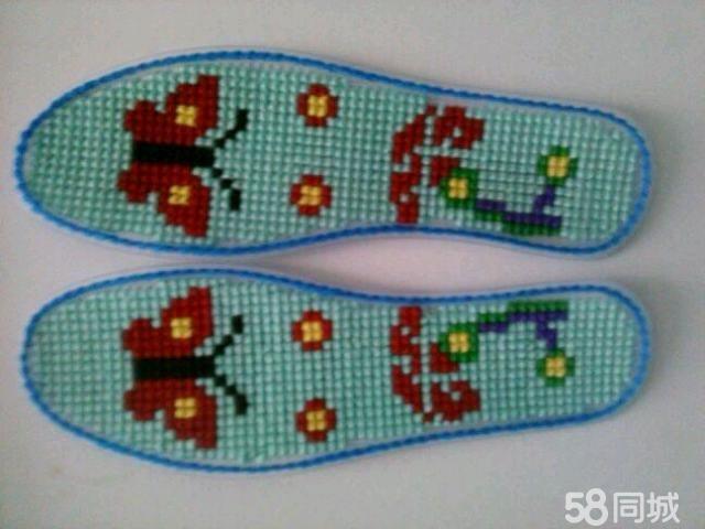 精美塑料十字绣鞋垫