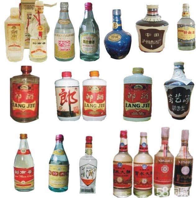 【图】老酒收购,陈年老酒 - 金阊艺术品\/收藏品