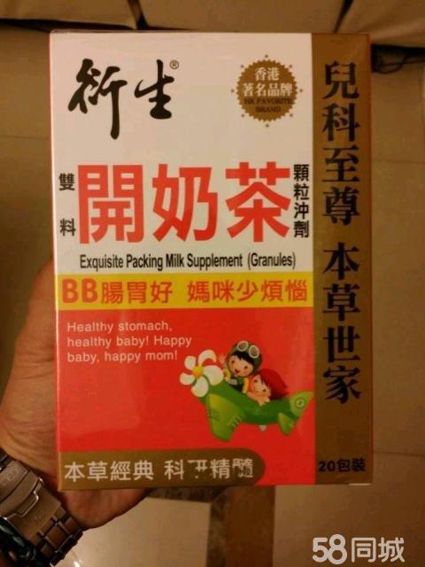 【图】香港衍生儿童药品