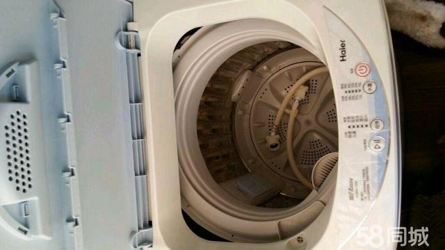 【图】海尔单桶全自动洗衣机