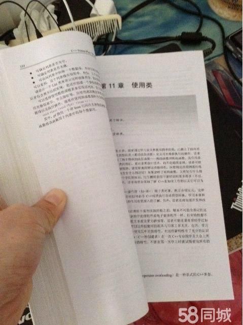 【图】c++ primer plus中文第五版