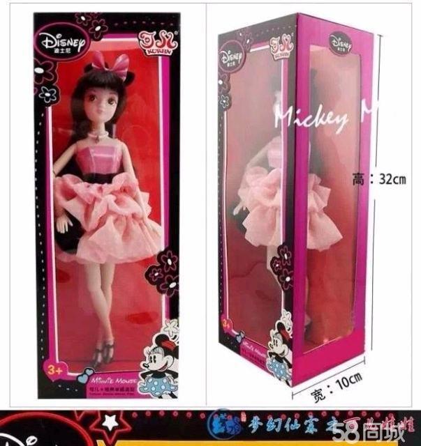 【图】中国可儿芭比娃娃