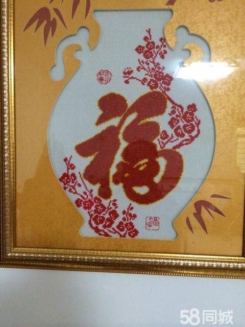 珠绣梅花福字装框