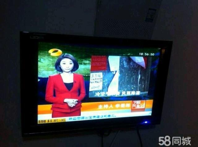 led液晶屏电视机,全新,可挂壁