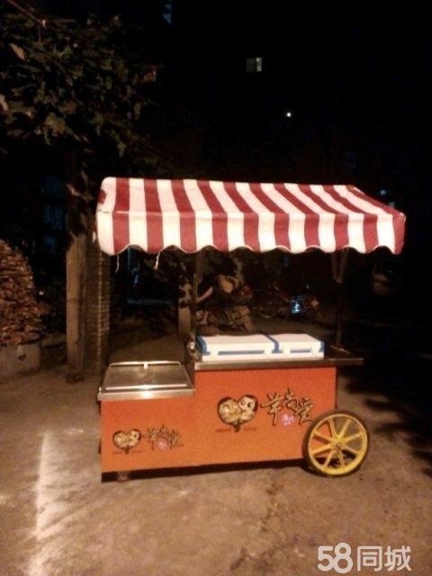 卤菜流动车造型设计图展示