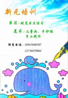儿童水彩画 简笔画