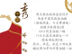 """邵阳盘子女人坊第二届""""百旗争艳""""震撼开幕"""