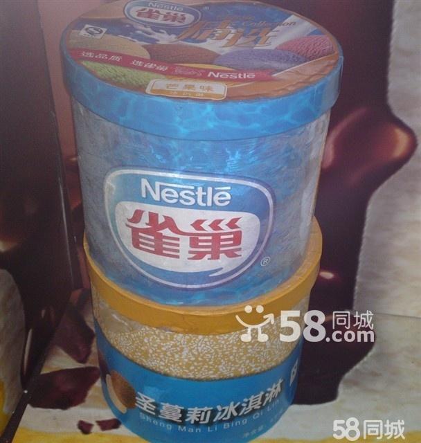 雀巢桶装冰淇淋全球供销