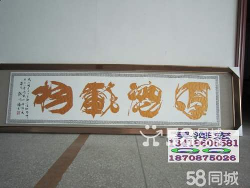http://4.pic.58control.cn/p1/big/n_11342712358404.jpg