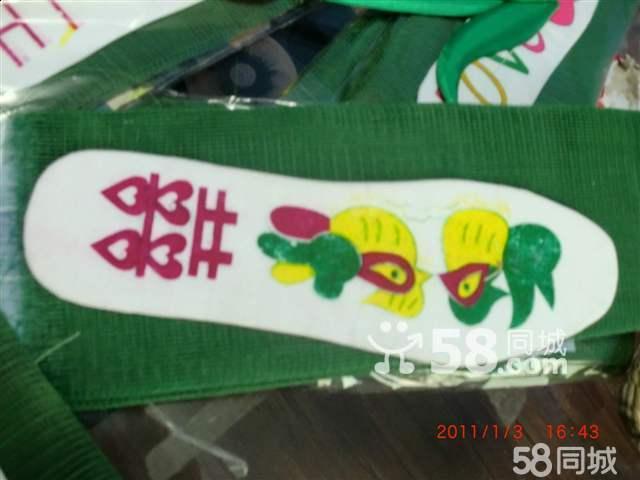 【图】割绒鞋垫和布艺粘贴画手工艺品加工