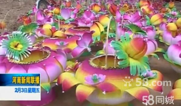 莲花折纸大全灯笼图解步骤