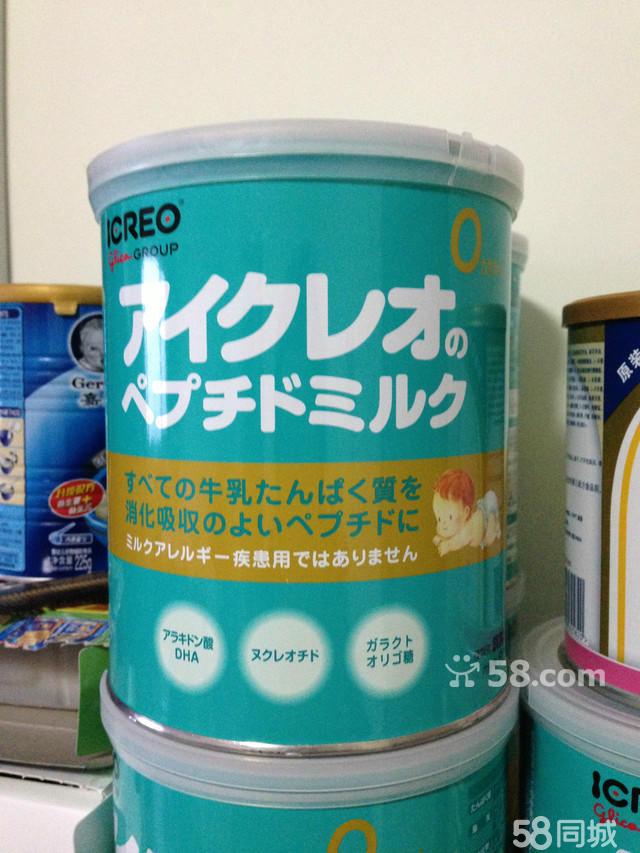 【图】日本采购 固力果icreo