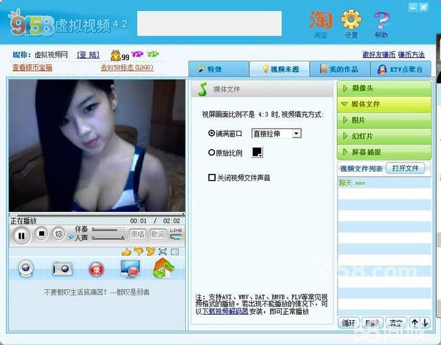 【图】qq美女虚拟视频