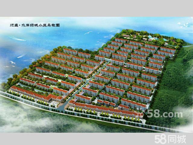 (出售) 青岛胶东国际机场,临湖美宅小区超级大盘3200元/平米起