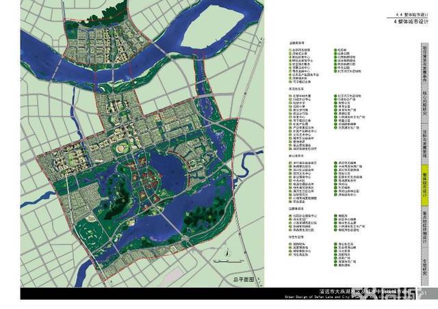 东城半岛规划图纸