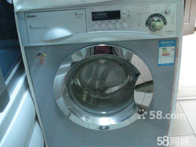 海尔玫瑰丽人电脑全自动滚筒洗衣机