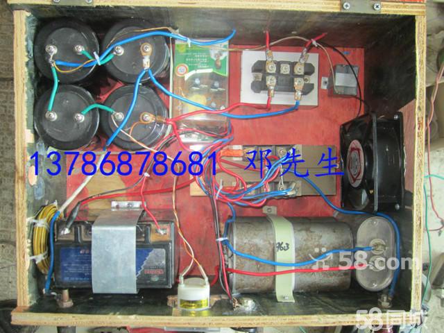 新型电子吸式鱼电鱼机电路_【图】捕鱼机打鱼机发电机捕鱼后级船用捕鱼器