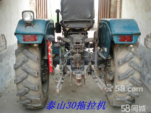 泰山300.350拖拉机