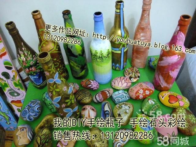 上海定制diy手绘瓶子 手绘石头画 商务礼品定制 3d立体画 手绘壁画