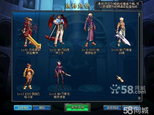 dnf62级狱血魔神时装全套宠物,还送52级-神之手 eiji 死亡首席执行官