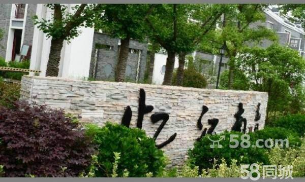 【图】千灯亿江南中式别墅