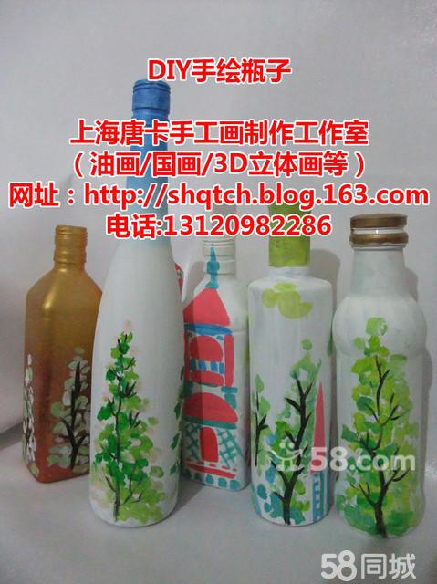 ... 瓶子 装饰 画 学生 作品 瓶子 画 彩绘 瓶子 环境 创设