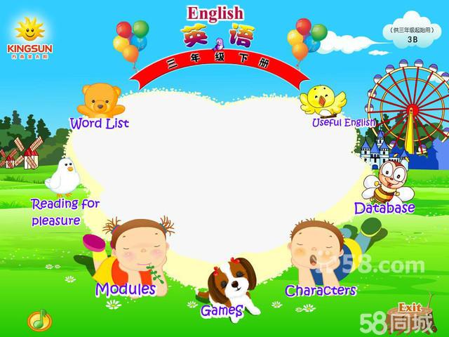 【图】(广西地区适用)小学英语三年级起点