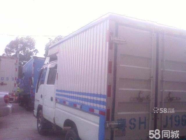 江西五十铃厢式货车 庆铃五十铃厢式货车高清图片