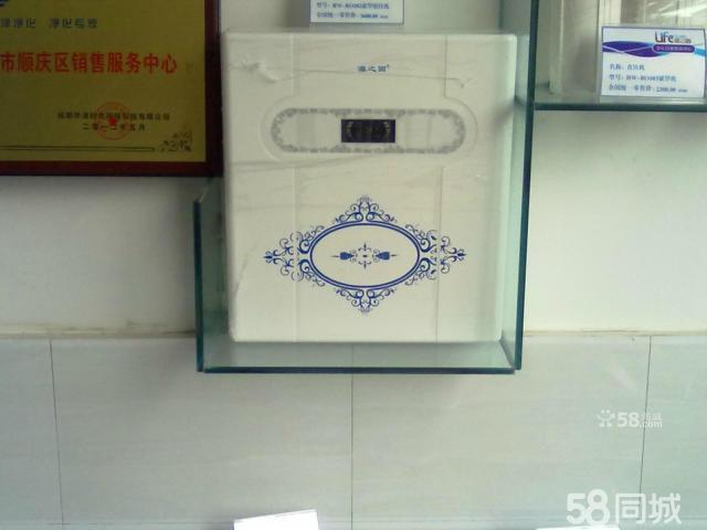 中疾控权威研发 源之圆 直饮机 空气净化器