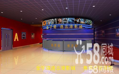 大地数字电影院加盟,万达影院加盟,大影易小型电影院