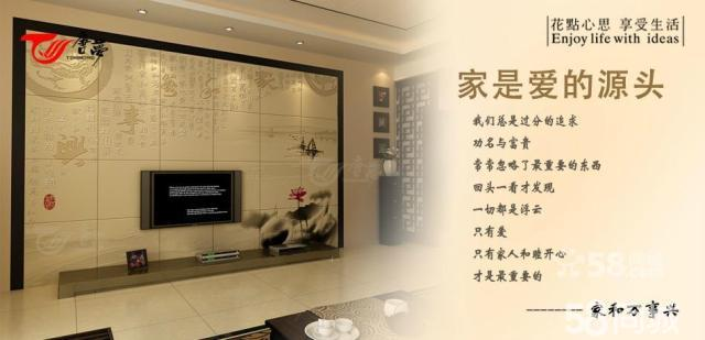 高档家居,唐梦(中国)瓷砖背景墙,诚邀代理加盟
