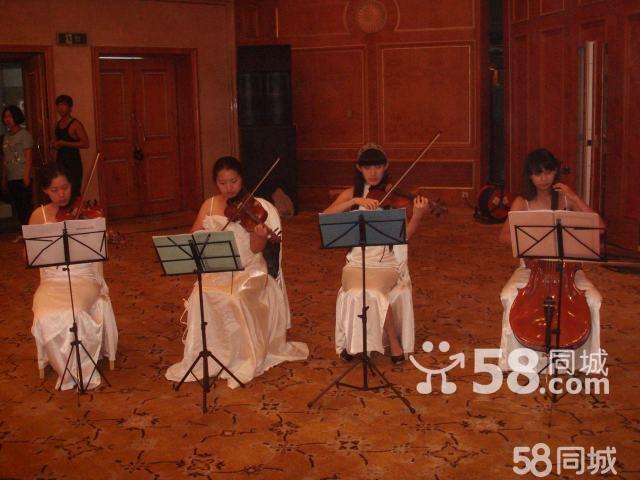 北京婚礼小提琴四重奏弦乐表演
