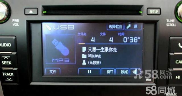 售丰田汉兰达 凯美瑞原车 cd机 dvd 家用音 高清图片