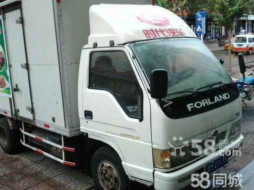 福田 时代轻型厢式货车高清图片