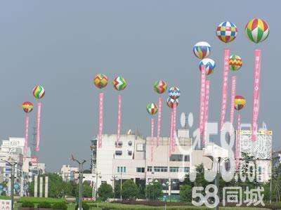 在升空气球下方悬挂彩色广告条幅