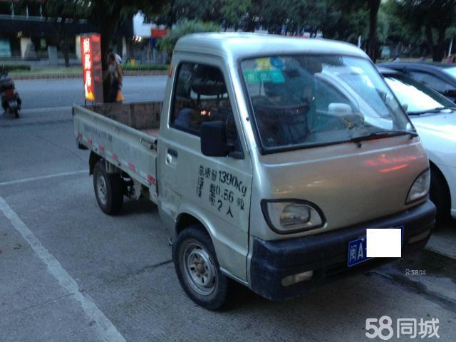 长安之星微型货车 长安之星货车 长安之星双排小货车图片 45661 640x.