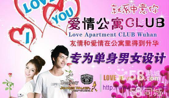 【图】爱情公寓!帅哥美女!关谷悠悠住一起了!